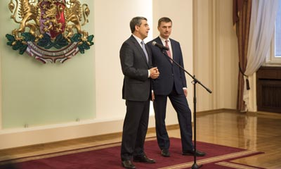 President of Bulgaria Official Reception
