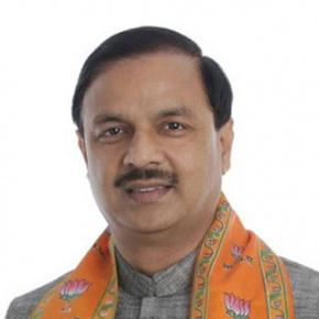 H.E. Dr. Mahesh Sharma